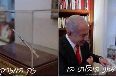 ביבי אחראי למותם של 5500 ישראלים ולפשיטת רגל של ישראל מיליון מובטלים 3 מיליון עניים והתקשורת בבעלות טייקונים מושחתת במקום לקרוא להעמדתו לדין משתפת אתו פעולה- ביבי זה מאפיה מאפיה !ליכוד זה מפיה מאפיה A1-56