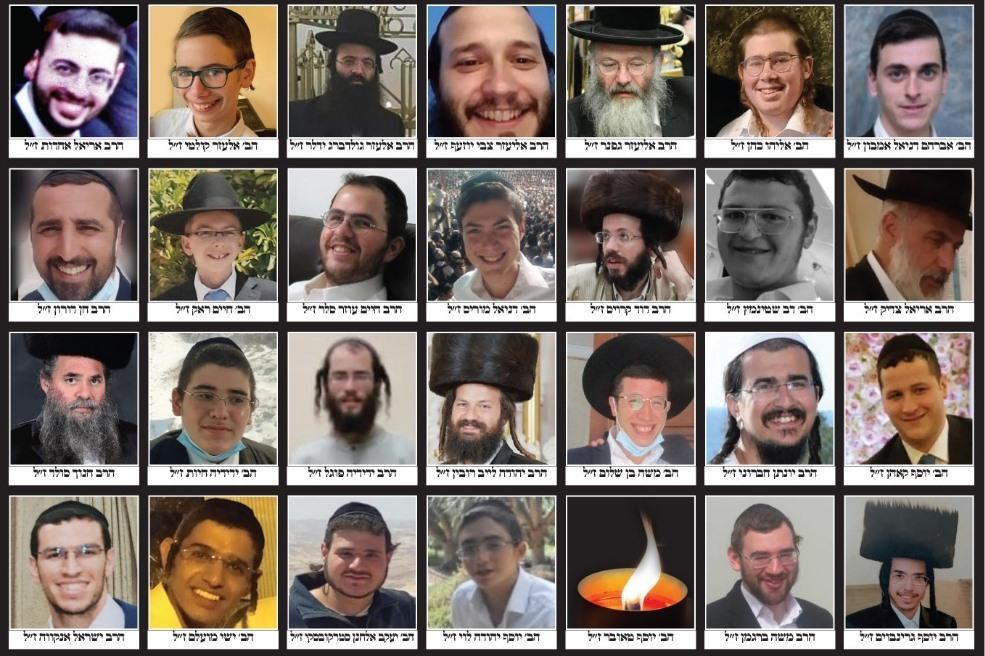 איבדנו היקר מכול': אלה השמות והפנים של 45 הרוגי 'אסון מירון' - חיים טוויל : חרדים10